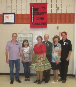 Westonka Whirlers claimed a County Line Squares banner.